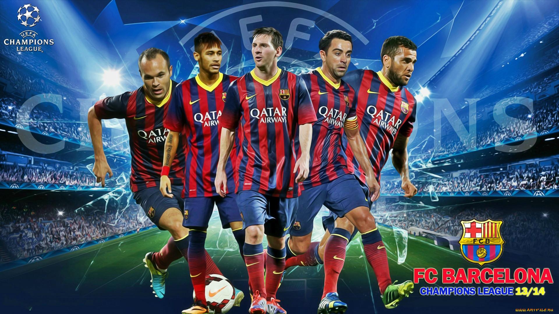 Лига прогнозов 2014 наш футбол